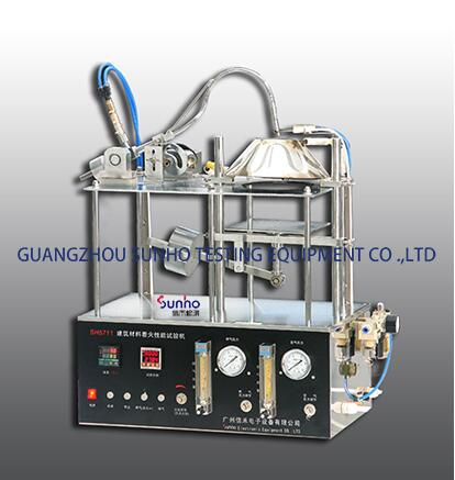 Material ignition performance testing machine SH5711A